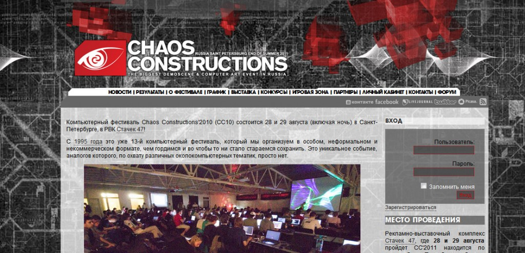 chaos_constructions_site_version