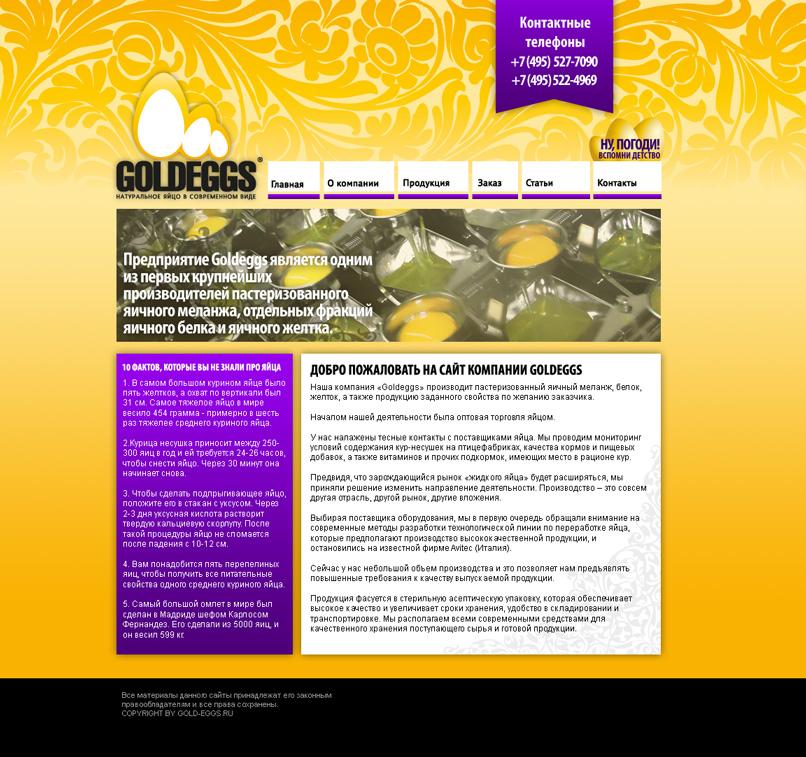 gold-eggs_site
