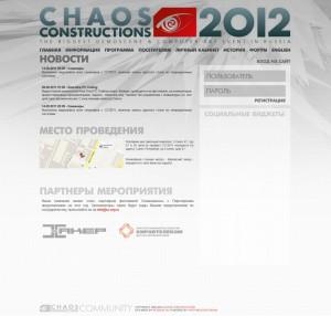 cc_site_2012