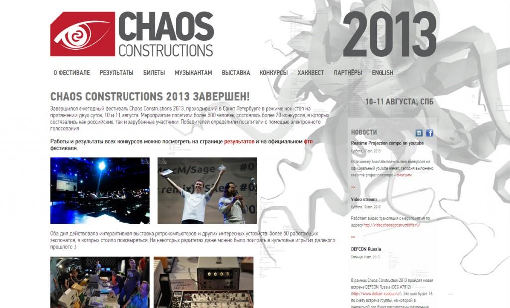 cc2013-site