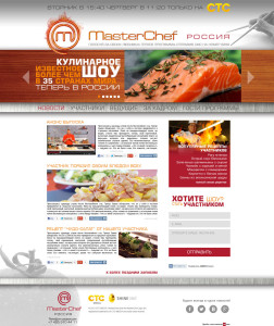 masterchef-design-1