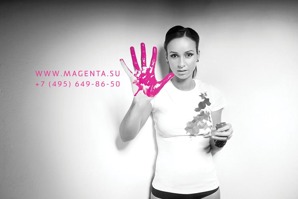 photo-magenta