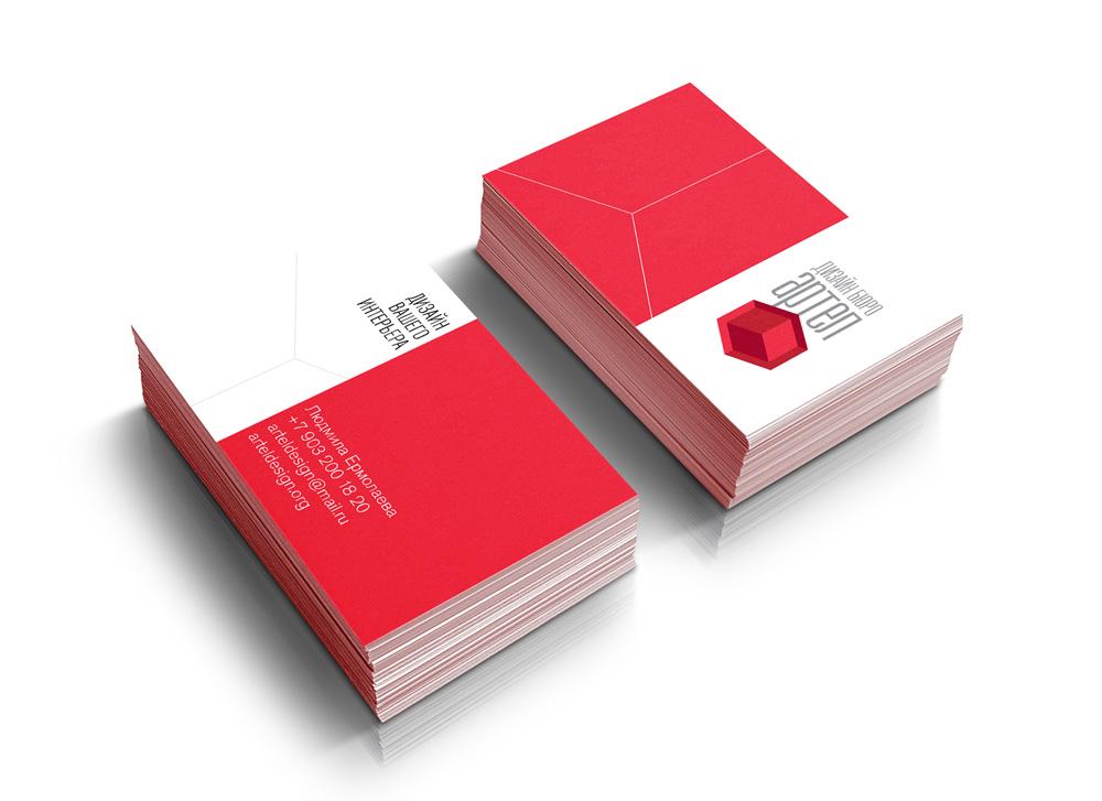 artel-cards-mockup