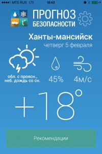 mobile-app-v0.4.2_640x960-2