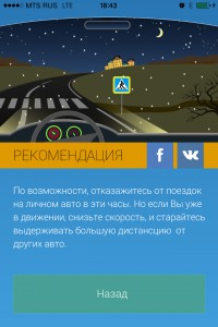 mobile-app-v0.4.2_640x960-3-1