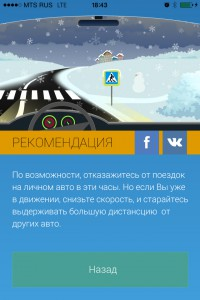 mobile-app-v0.4.2_640x960-3-2