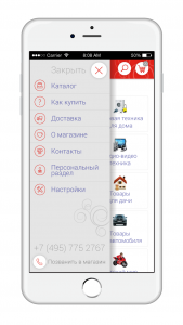 screens-vasko-design2_2