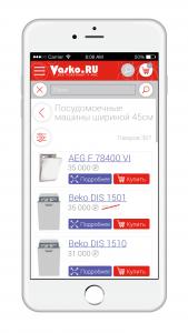 screens-vasko-design2_3