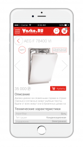 screens-vasko-design2_4