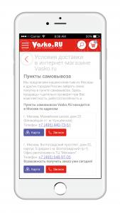 screens-vasko-design2_5