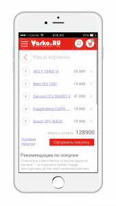 screens-vasko-design2_6