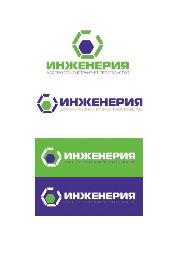 outdoor+logo2